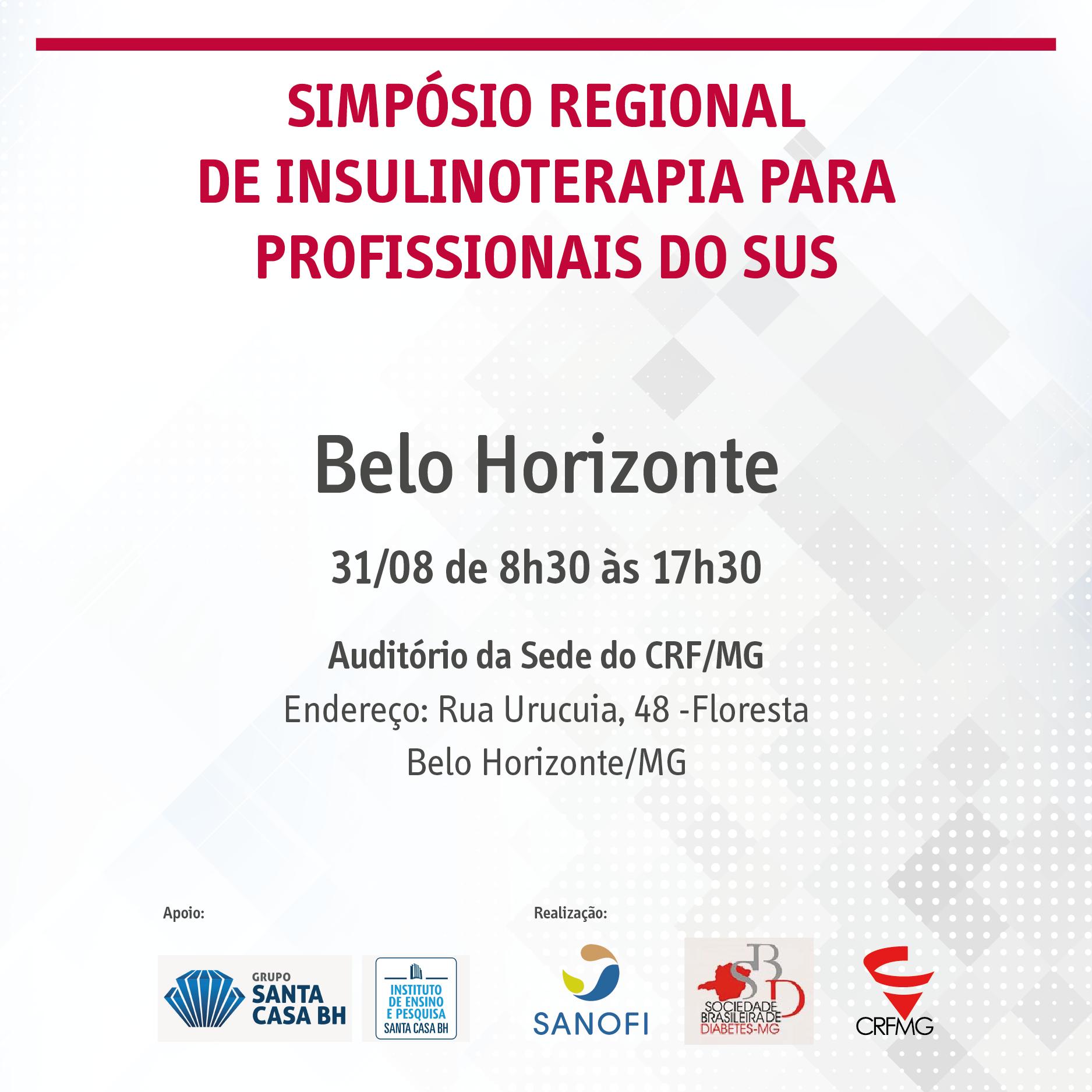 Inscrições para o Simpósio Regional de Insulinoterapia para Profissionais do SUS em Belo Horizonte já estão abertas
